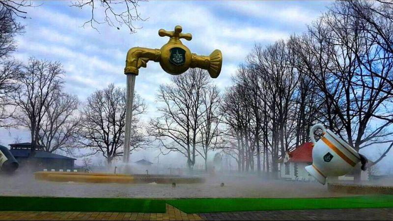 На фото: «Термальні води Косино»