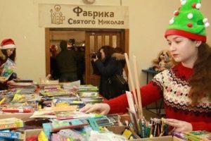 У Львові відкрилася Фабрика Святого Миколая: як долучитись
