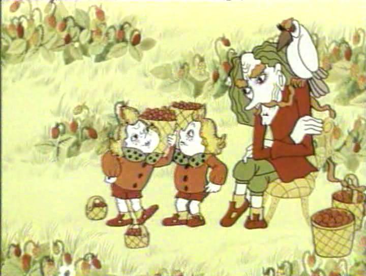 8.Таємниця країни суниць (1973)
