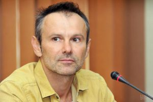 Святослав Вакарчук офіційно заявив про свої політичні наміри