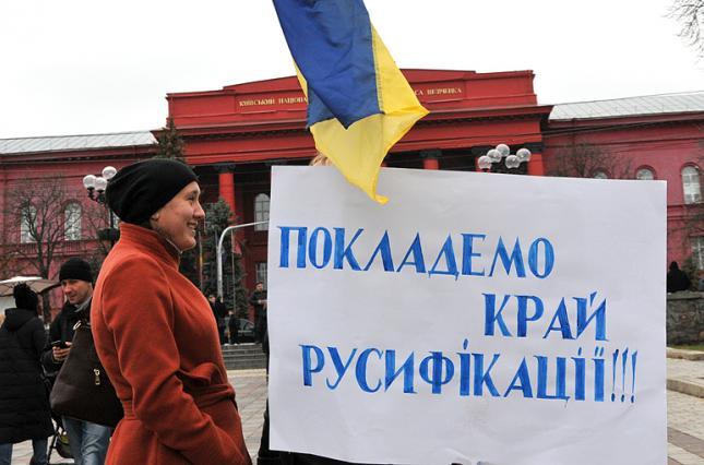 Українська мова стала домінуючою серед молоді