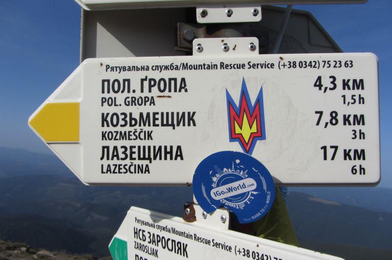 Фото зроблене на Говерлі. Це найвища гора в Україні: 2061 м.
