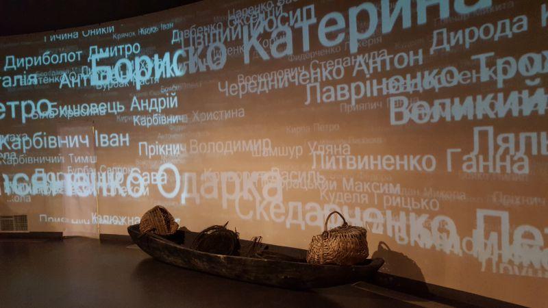 На фото: Меморіал жертв голодомору, Київ