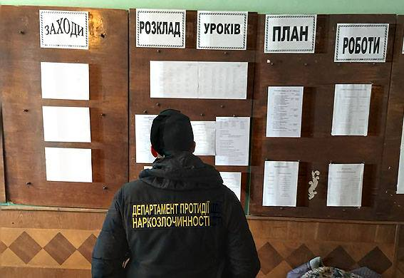 Сім'я педагогів на Львівщині займалася контрабандою та продажем наркотиків з Європи