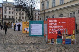 У Львові дослідили, як українці розуміють права людини