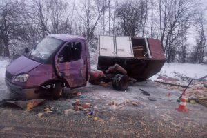 На Львівщині зіткнулися автомобіль та автобус. Є постраждалі