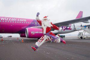 Сьогодні Wizz Air відкриє перший рейс зі Львова до Франкфурта. Розклад, ціни