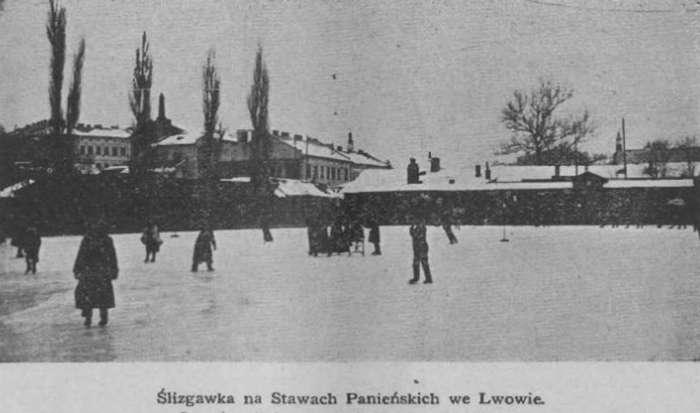 Ковзанка на Панянському став. Фото 1903 року
