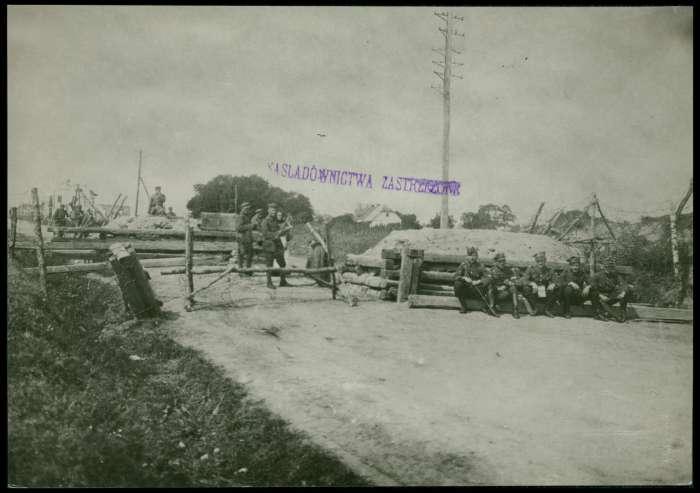 Польські військові на Личаківській рогатці під час польсько-радянської війни 1920 року