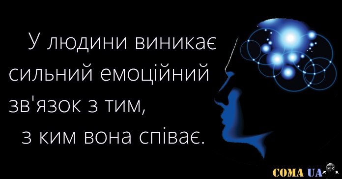 11 цінних фактів з психології