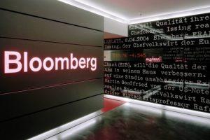 Акції українських компаній у 2017 році стали найприбутковішими у світі – Bloomberg