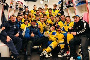 Збірна України з хокею з розгромом виграла Кубок чотирьох націй