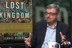 Як росіяни вирішили, що походять з Києва, та що з цим робити українцям – гарвардський історик Сергій Плохій