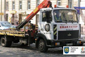 Від завтра на вулицях Львова, не нещодавно заборонили зупинку й паркування, розпочнуть працюватимуть евакуатори: перелік вулиць