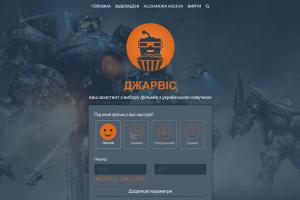 Для українців створили сайт, на якому зібрали усі фільми із українською озвучкою та дубляжем