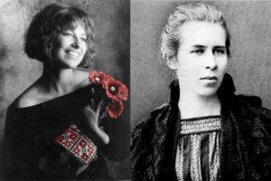 Найвідоміші жінки давньої та сучасної України
