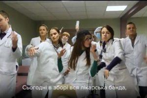 """""""Oh, shit"""": українські лікарі зачитали реп із порадами, якими часто нехтують хворі (відео)"""