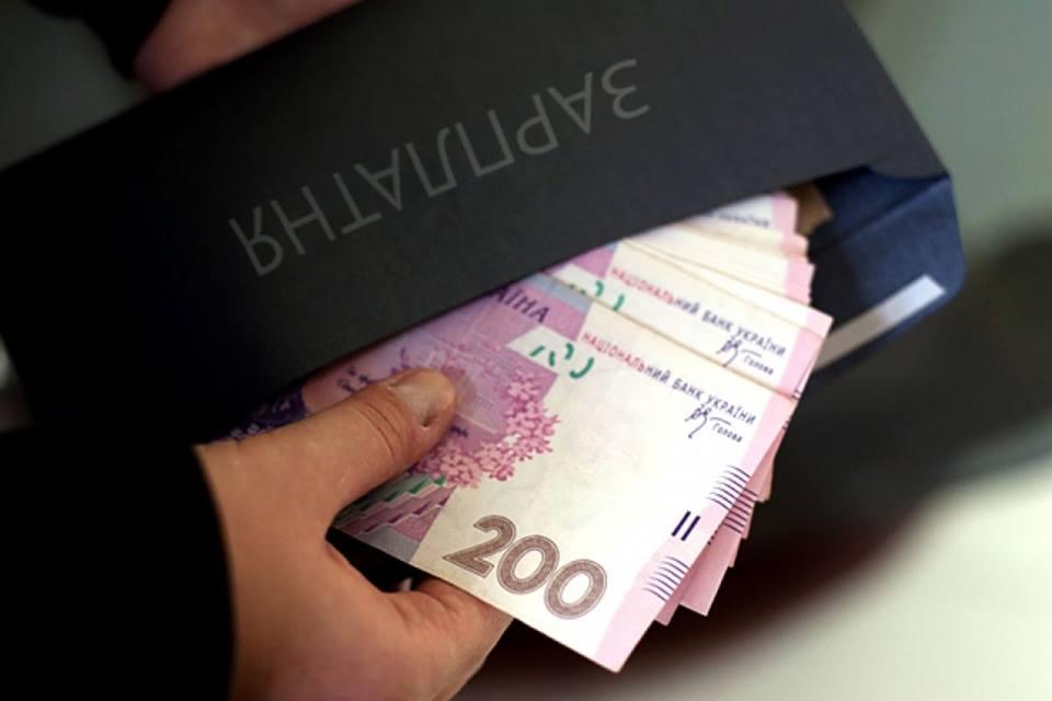 зарплатня гроші мінімалка