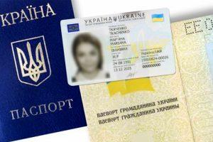 Чому рекомендовано змінити паспорт: роз'яснення юриста