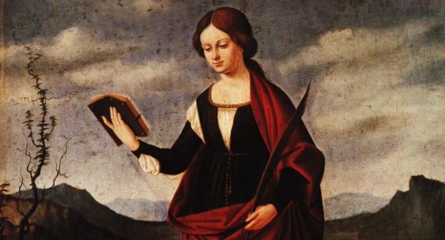 Свято Катерина
