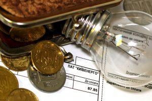 В Україні підвищили ціну на електрику