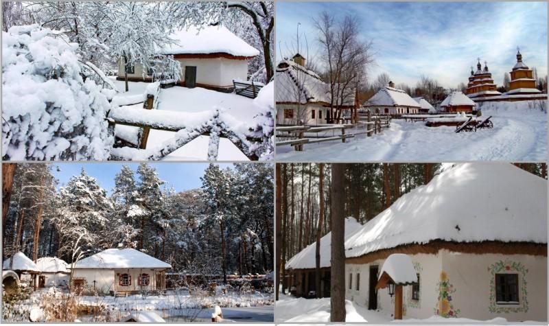 зима україна