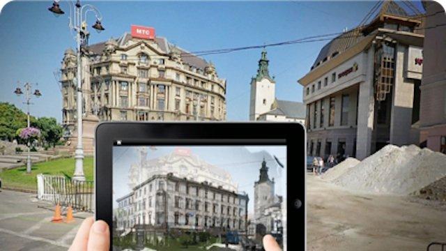 Зображення площі Міцкевича стала ілюстрацією до новин про російські міста