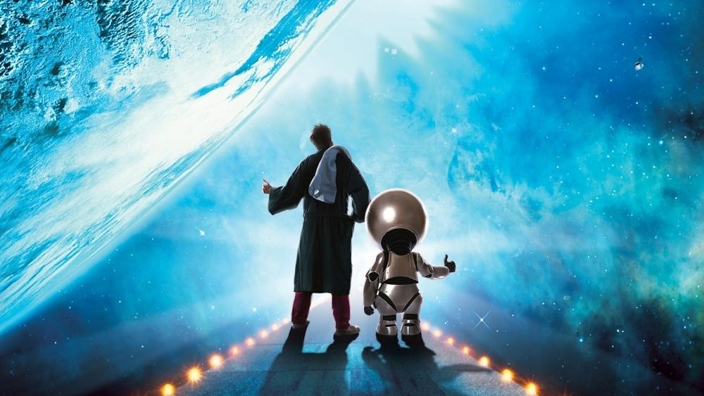 Дуглас Адамс – Автостопом по галактиці