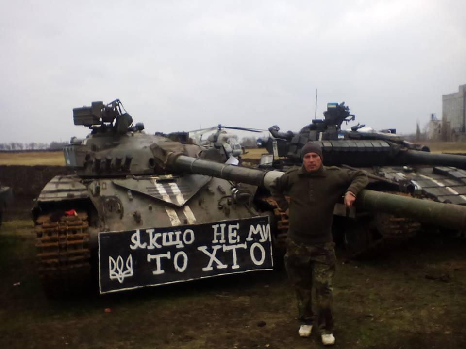 Боєць АТО з Львівщини потребує коштів на лікування
