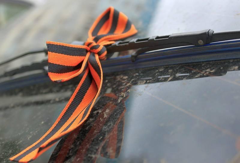 георгіївська стрічка на авто штраф