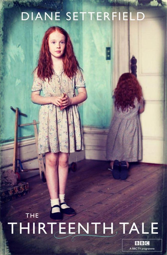 Діана Сеттерфілд – Тринадцята казка