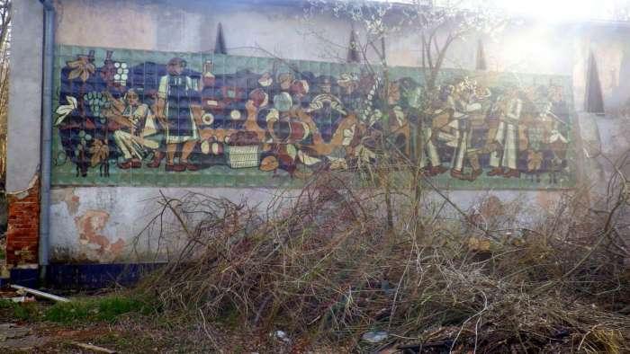 На території винзаводу на Погулянці. Фото наших днів