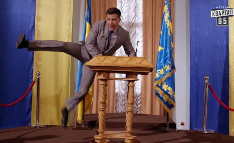 Кадр із серіалу «Слуга народу», у якому Володимир Зеленський зіграв роль президента України