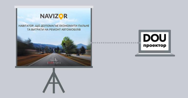 розумний мобільний навігатор та система моніторингу якості доріг