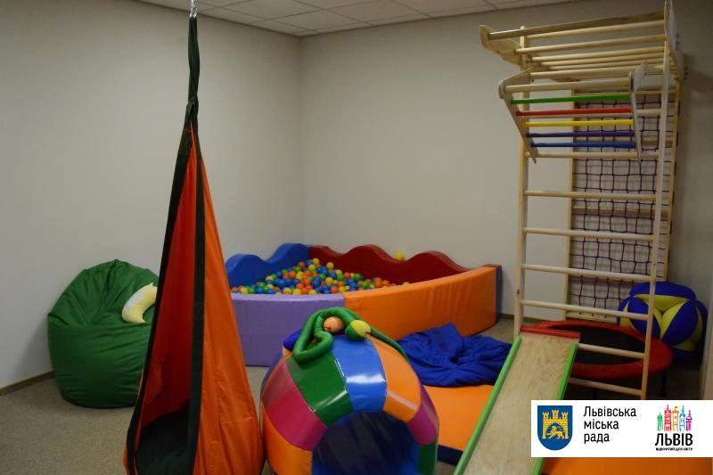У Львові відкрили «Сенсорну кімнату» для реабілітації дітей з особливими потребами