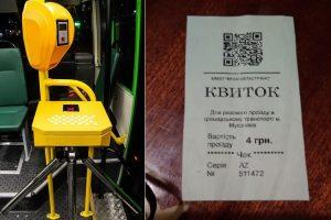 Мукачево змогло, а Львів не може. Як у маленькому місті запровадили е-квиток на транспорті