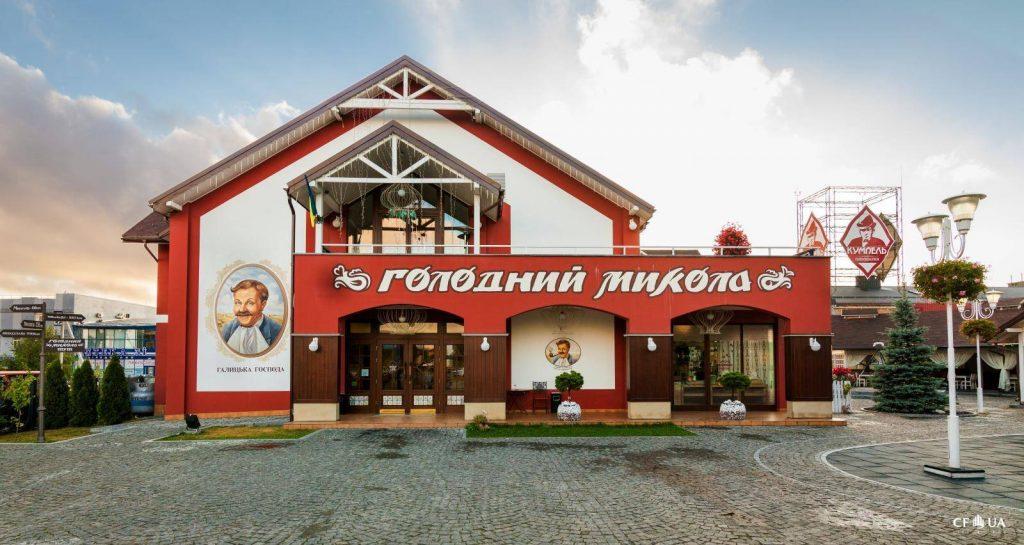 Ресторан «Голодний Микола», вул. Стрийська, 352