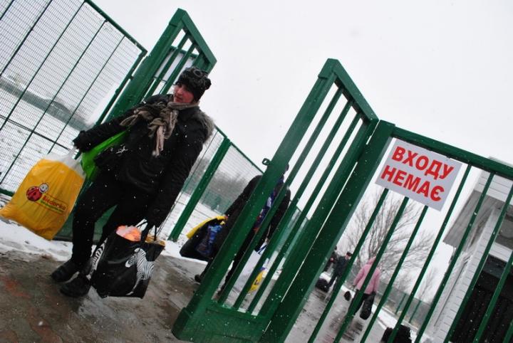 митниця піший перехід кордон