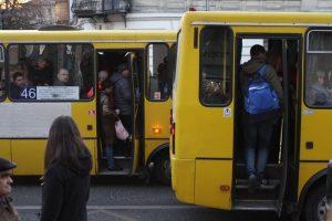 У Львові планують запровадити безкоштовний проїзд у маршрутках для школярів