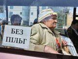 Хто має право на пільговий проїзд у Львові. Мерія затвердила перелік