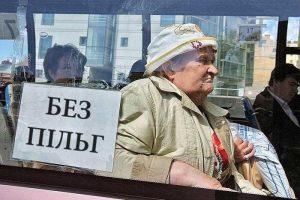 Безкоштовно їздити у Львові пенсіонери зможуть лише комунальними маршрутками