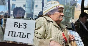 пенсіонер в маршрутці