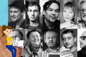10 сучасних українських письменників
