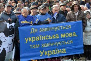 Венеціанська комісія відкинула вимогу Угорщини залишити в Україні навчання лише угорською