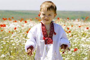 Традиційні українські імена та їх значення