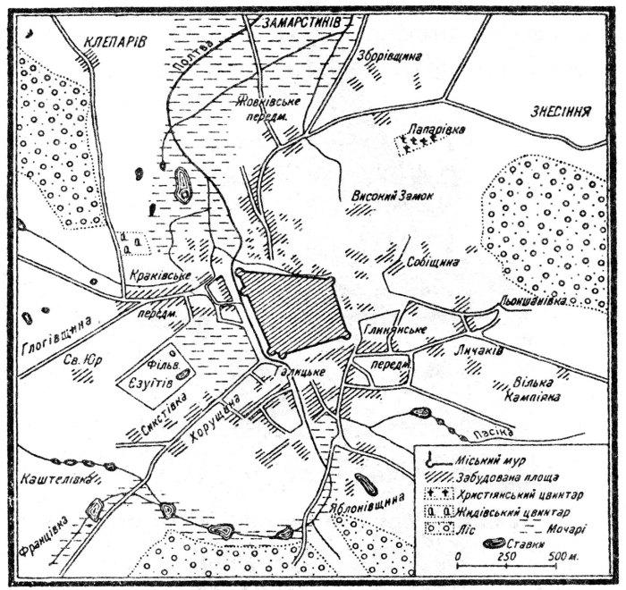 план давнього Львова
