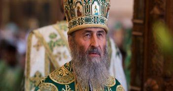 Глава УПЦ (МП) митрополит Онуфрій