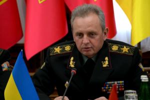Генштаб оголосив про завершення АТО і початок «операції Об'єднаних сил» ЗСУ