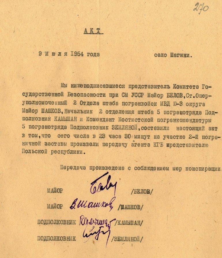 """9 липня 1954 року агент """"Тарас"""" був переведений до Польщі. Згодом він був легендований як Йозеф Леманн і переведений до Східного Берліна"""