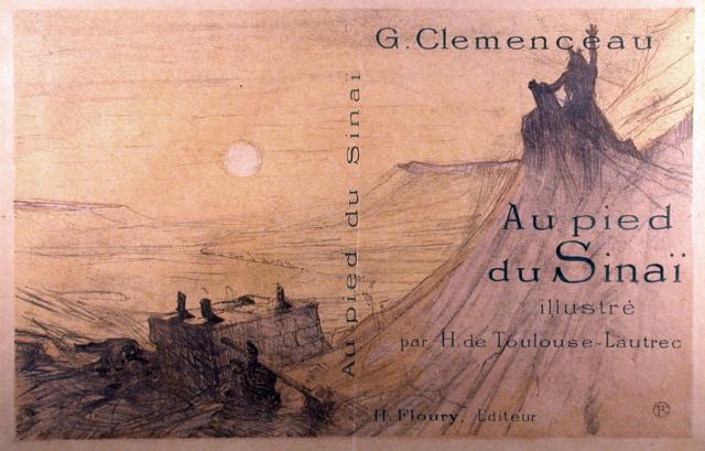 """Обкладинка до твору """"У підніжжі Синаю"""" (""""Au Pied du Sinaï""""). Автор малюнків – Анрі де Тулуз-Лотрек."""